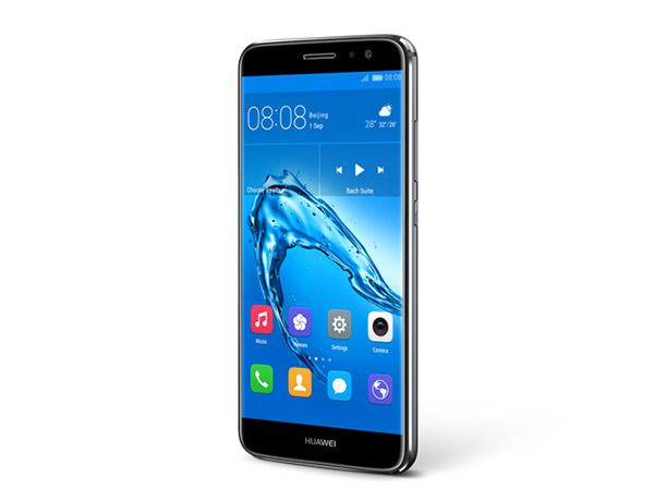 Huawei Nova Plus Kurz Bericht Technische Daten Galerie
