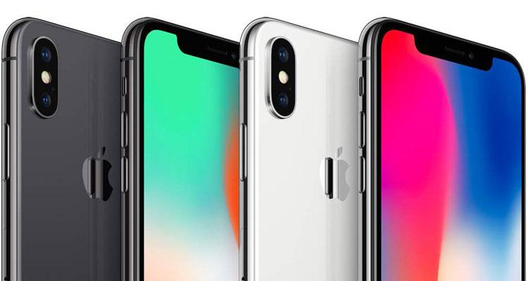 iPhone X bei Vodafone in Kombi mit Red Allnet-Flat erhältlich