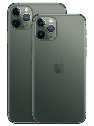 iPhone 11 Nachtgrün