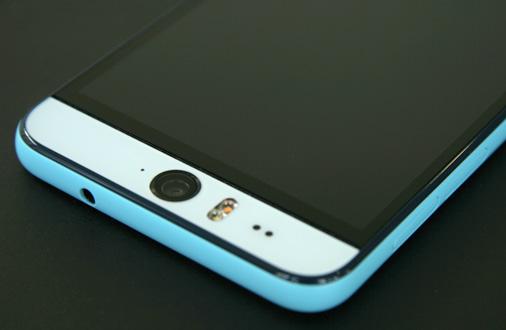 HTC Desire Eye Ansichten