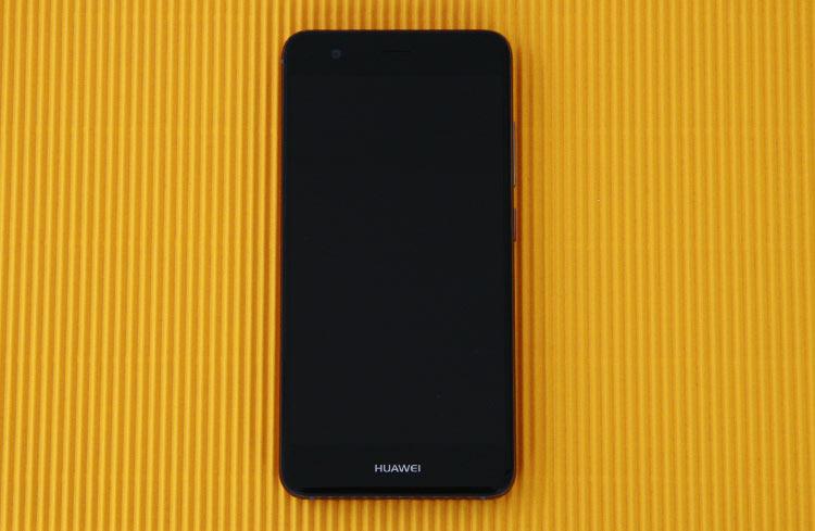Huawei Nova Unboxing