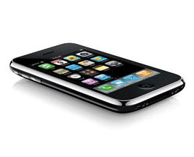 iPhone 3GS Ansicht schräg