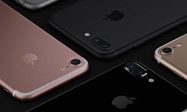 iPhone 7 Übersicht